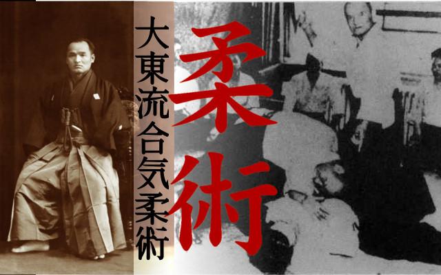 Sōkaku Takeda, Sensei de DaitoRyu AikiJujutsu, tras haber lanzado varios oponentes.