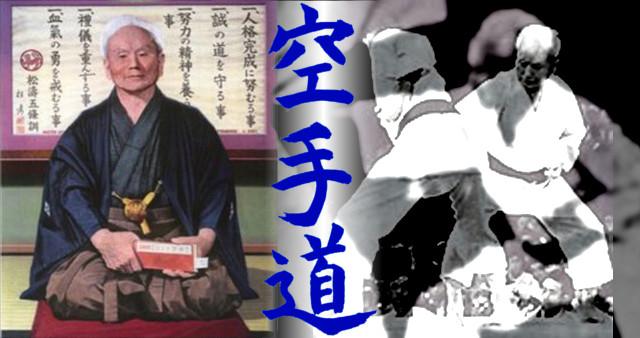 Gichin Funakoshi Sensei practicando Karate.