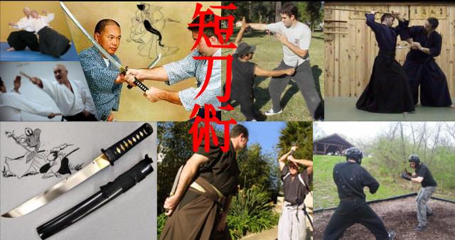 Tantōjutsu.